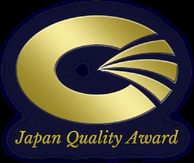 日本経営品質賞 受賞者紹介